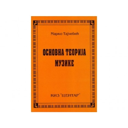 Osnovna teorija muzike M.Tajčević