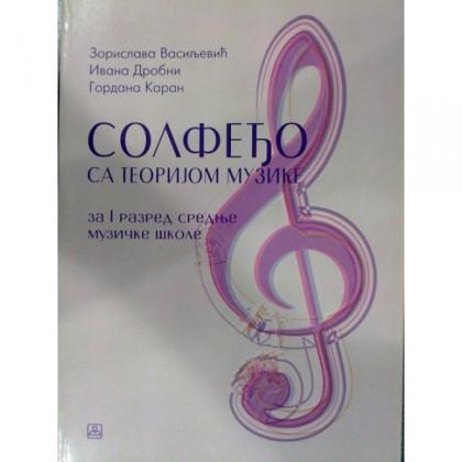 Solfedjo sa teorijom muzike