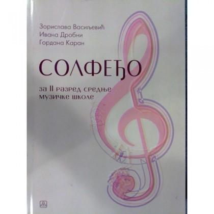 Solfedjo II za srednju muzičku školu