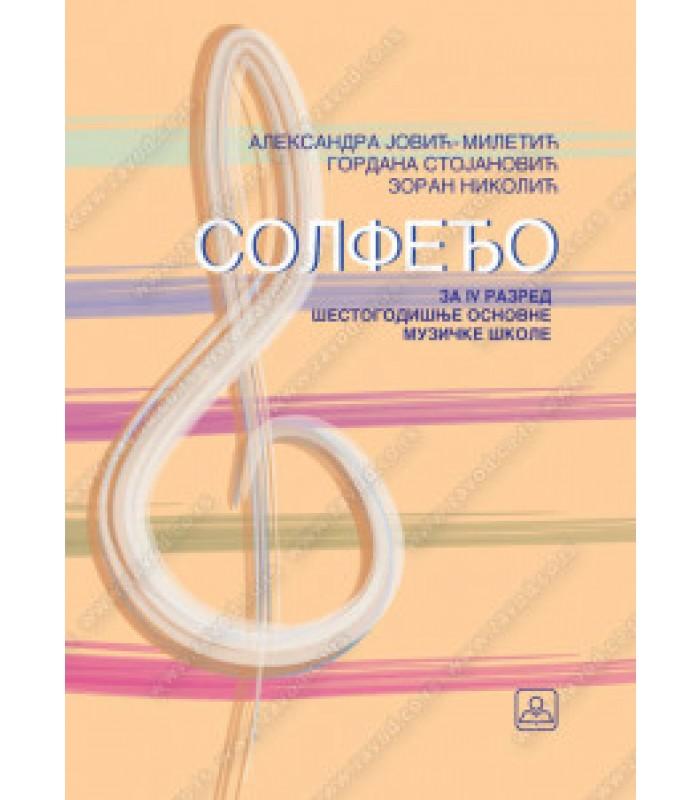 SOLFEĐO - za 4. razred šestogodišnje osnovne muzičke škole